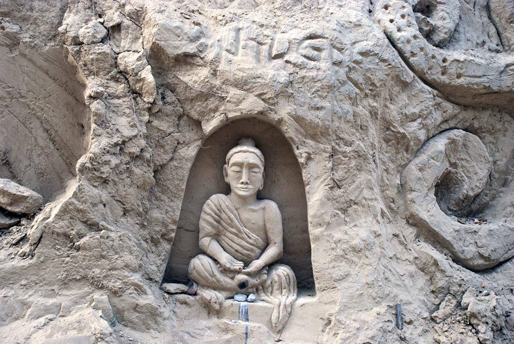 Buddha meditation in the rock.